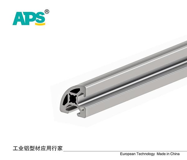 APS-6-2020RQ