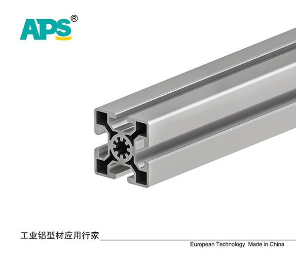 APS-10-5050