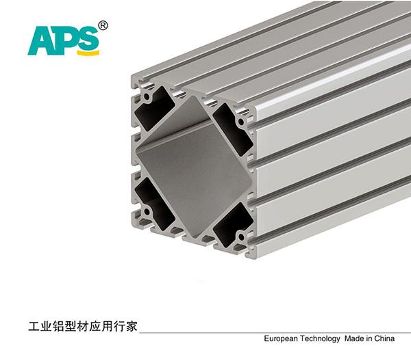 160X160重型机器人铝型材
